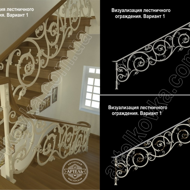 Visualization of a wrought iron stair rail
