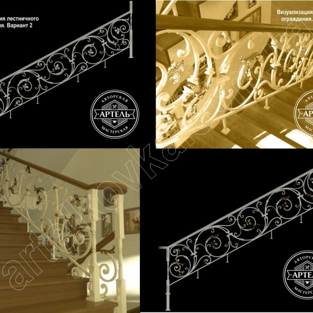 Design of forged railings