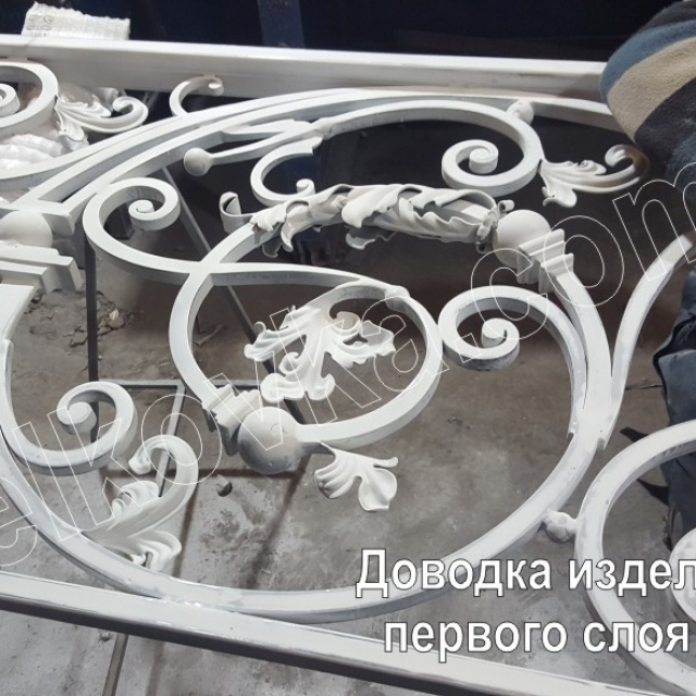 Coloring a wrought iron staircase