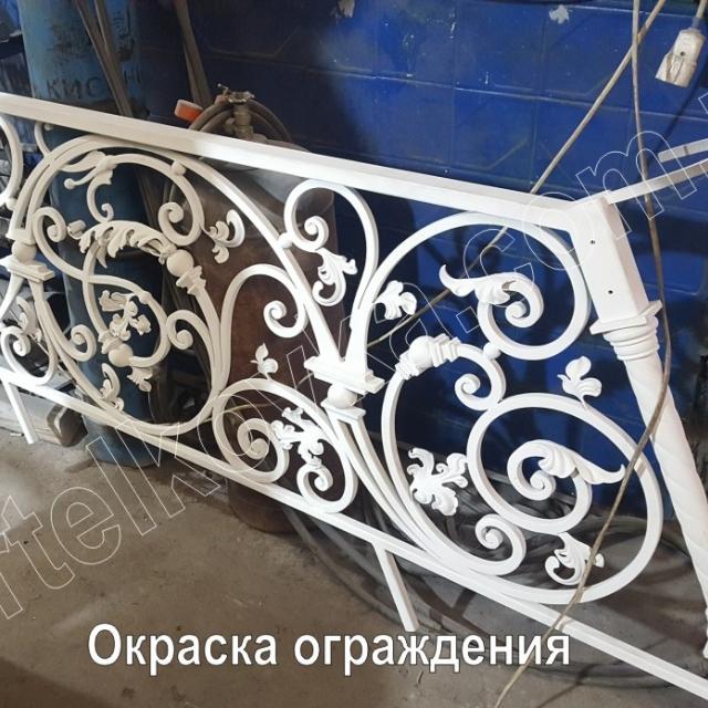 Stair railing painting