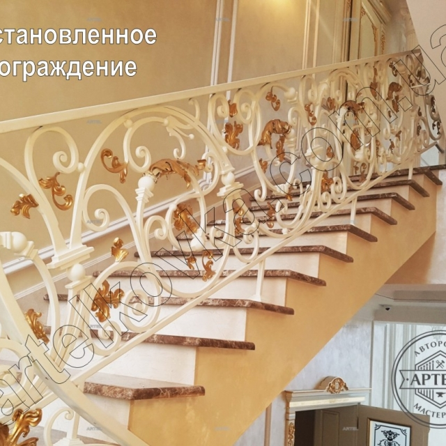 White staircase with gold