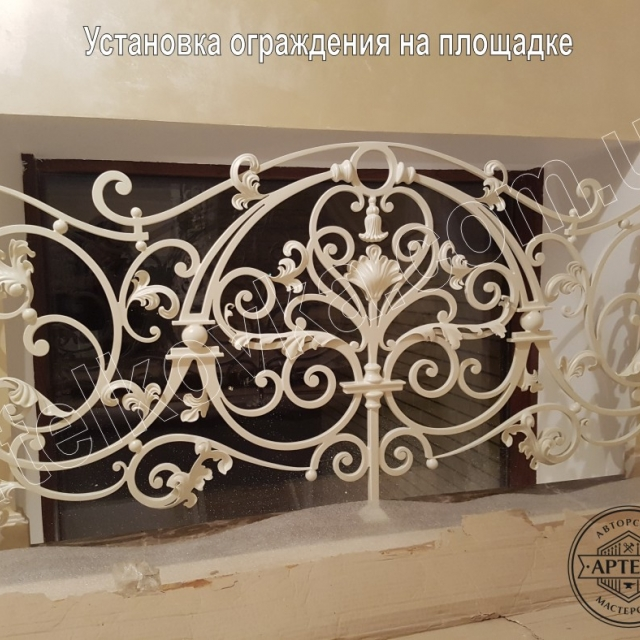 Wrought iron railing at the staircase