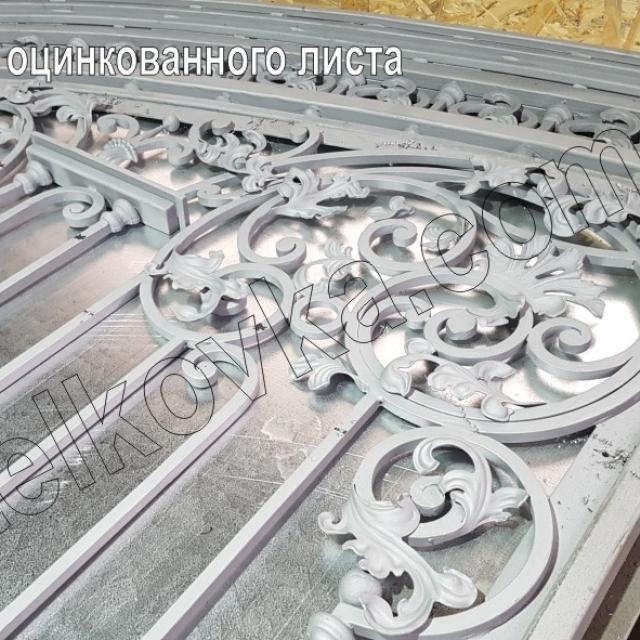 Anti-corrosion treatment of doors