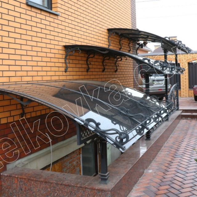 Basement canopy