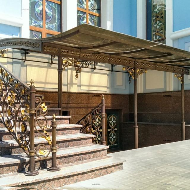 Forged fencing and canopy