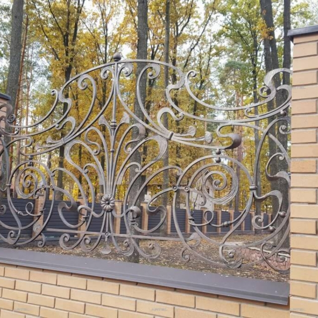 Modern forged fence