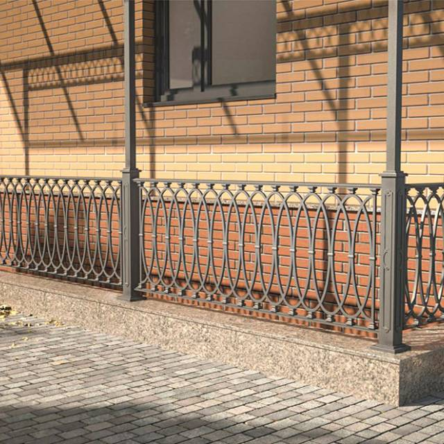 Modern home fencing